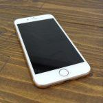 最新iPhoneは高いから型落ちiPhoneを買うほうが高コスパ!