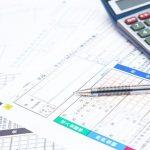 長期優良住宅の住宅ローン控除のための必要書類
