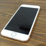 iPhoneの機種変はドコモショップだと手数料が高い!!